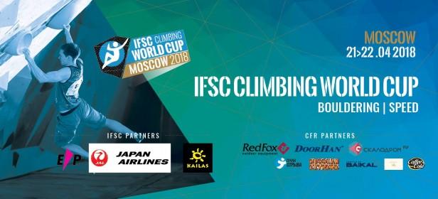 Fotografija:IFSC